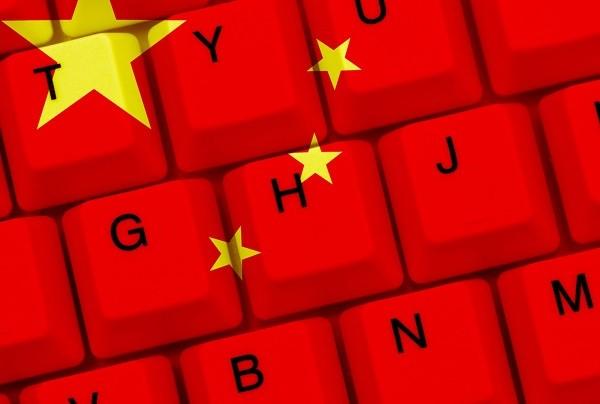 CriptoNews cina-internet Criptovaluta di Stato in Cina?